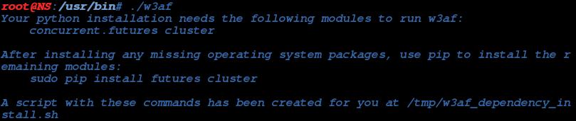 解决部分版本kali升级后w3af无法运行的问题