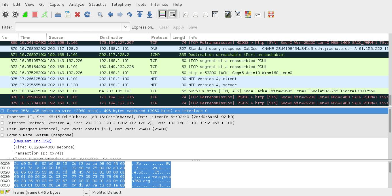 Wireshark数据包分析(一)——使用入门