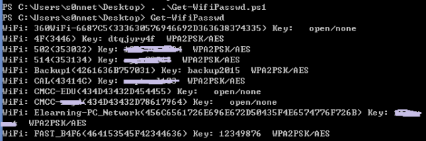 获取WiFi密码的powershell脚本
