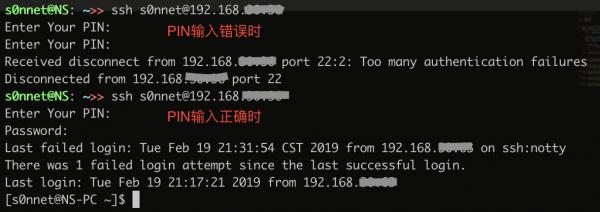 基于Pam-Python模块Linux SSH双因子认证的实际应用